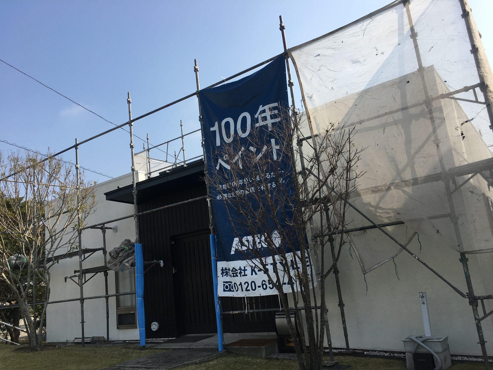 勝浦市Y様邸屋根外壁塗装工事