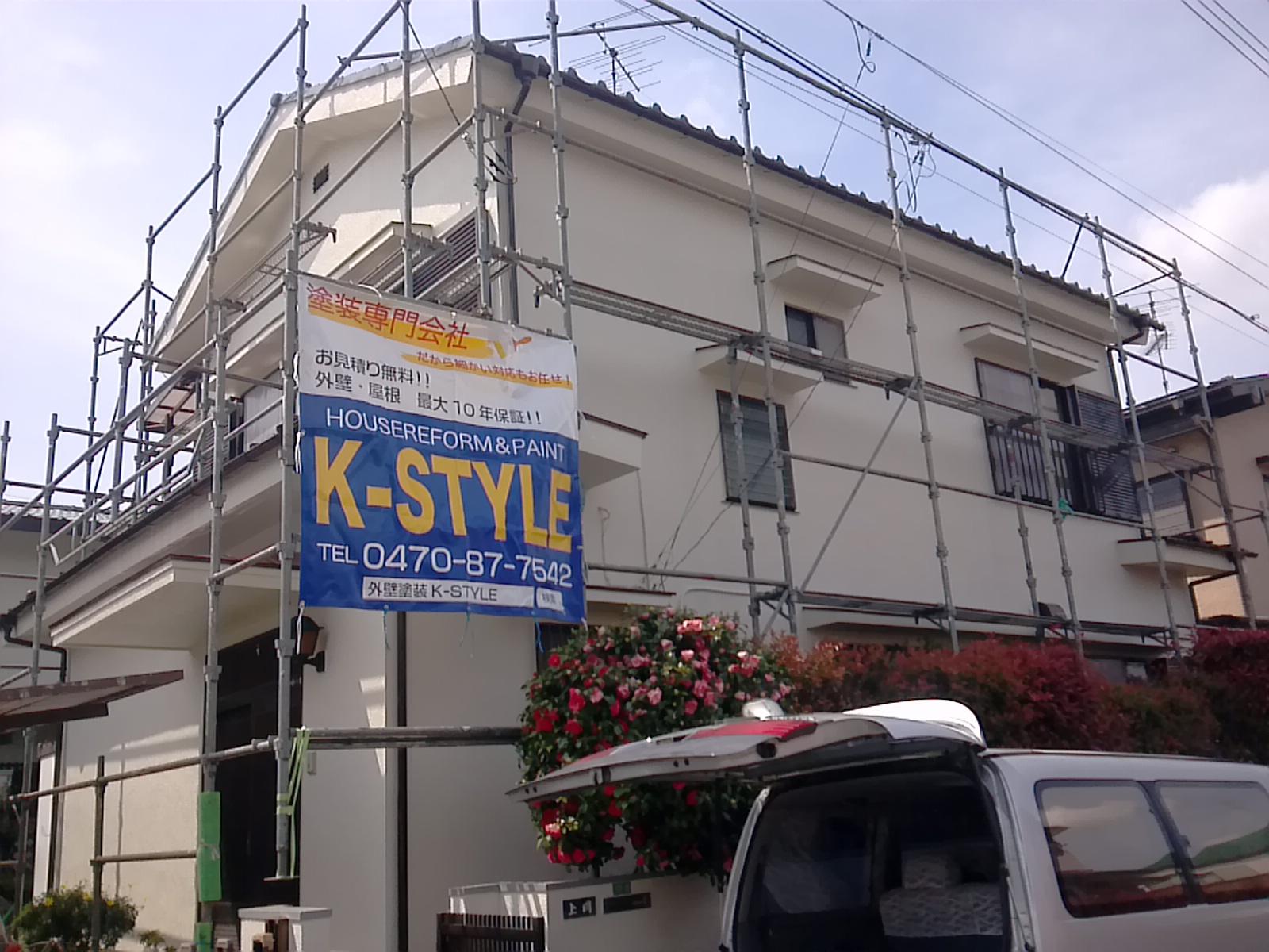 船橋市K様邸 屋根・外壁塗装