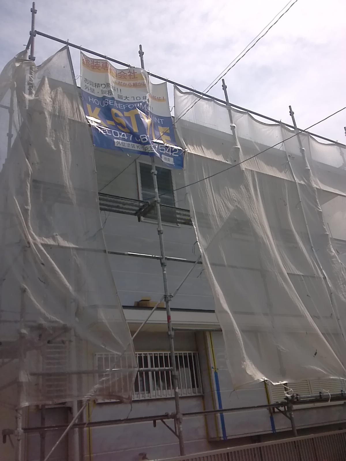 いすみ市A様邸 屋根・外壁塗装