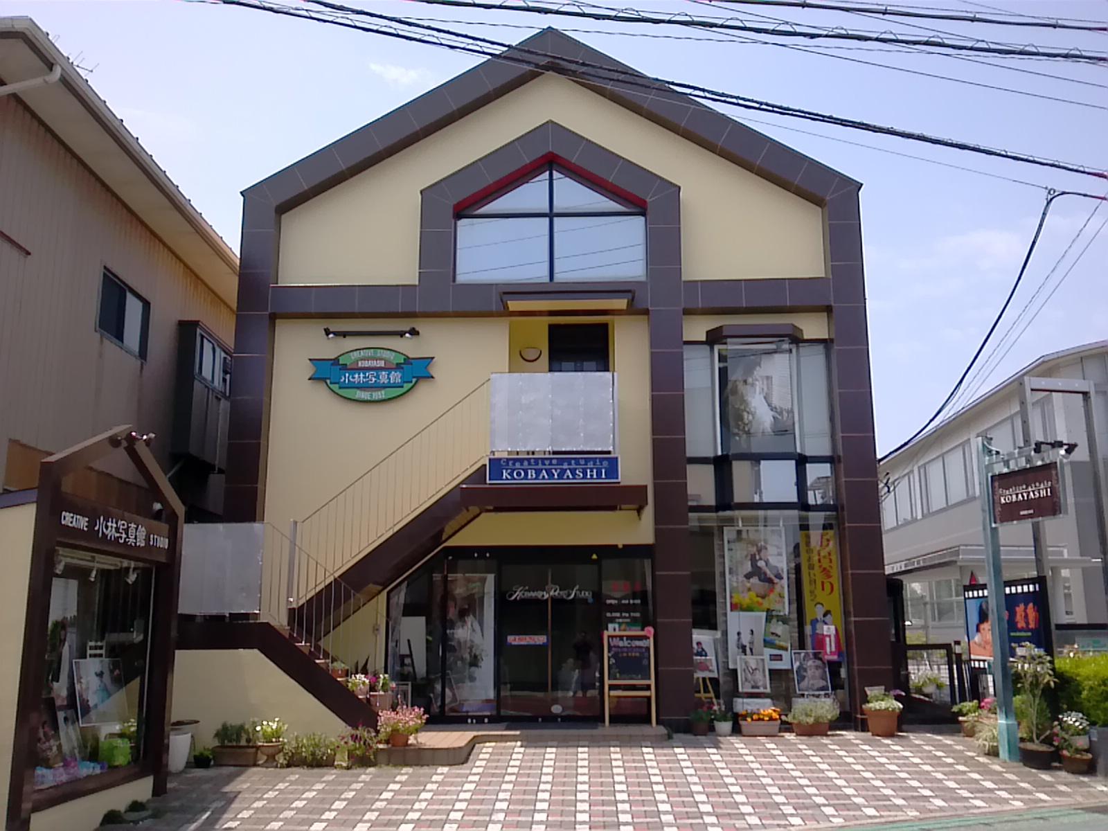 いすみ市小林写真館様 屋根・外壁塗装工事 After