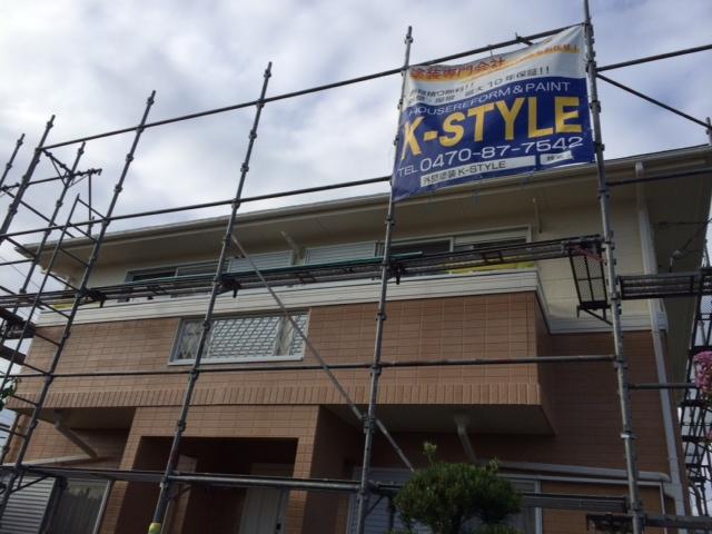 一宮町T様 屋根外壁塗装工事