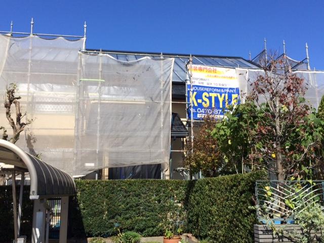 茂原市N様邸 屋根・外壁塗装工事